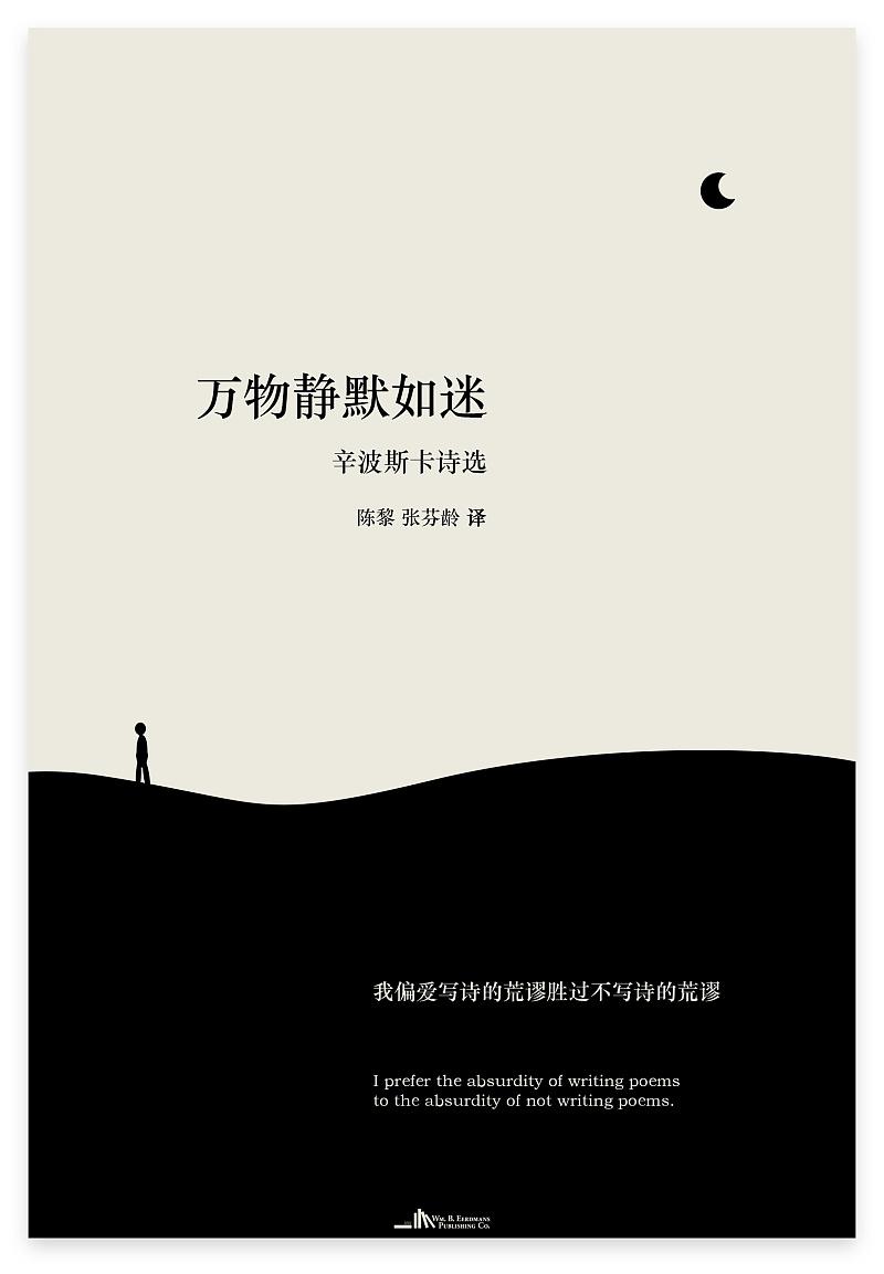 最近设计的几本书籍封面