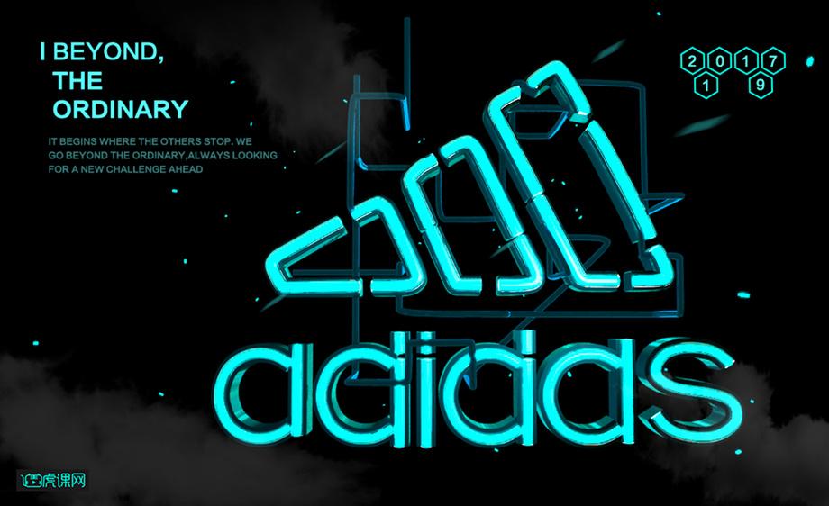 c4d-ps-adidas运动时尚品牌酷炫宣传海报