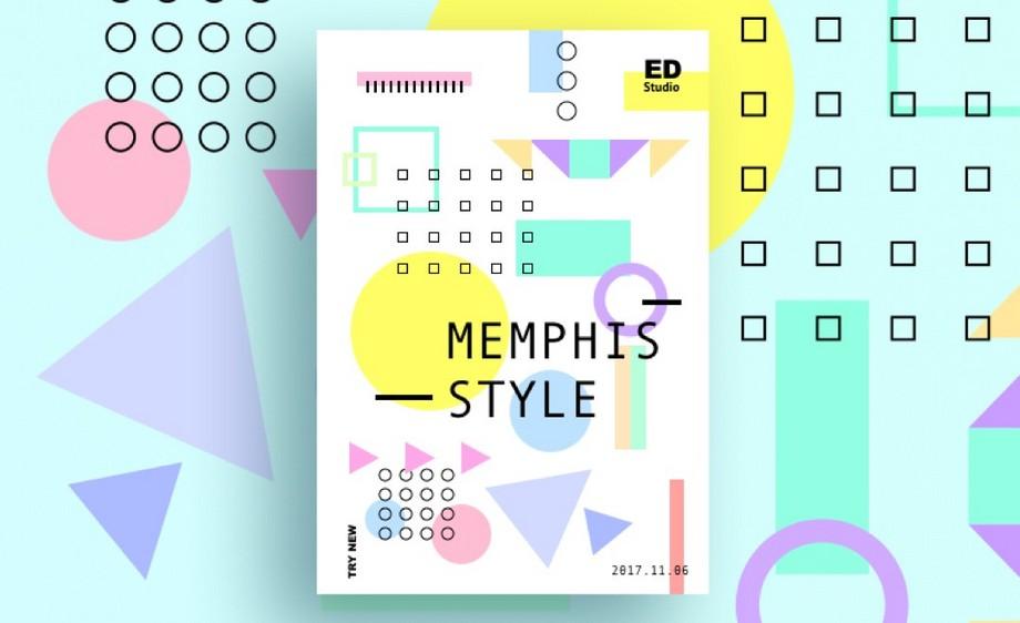 ai-孟菲斯风格海报设计1