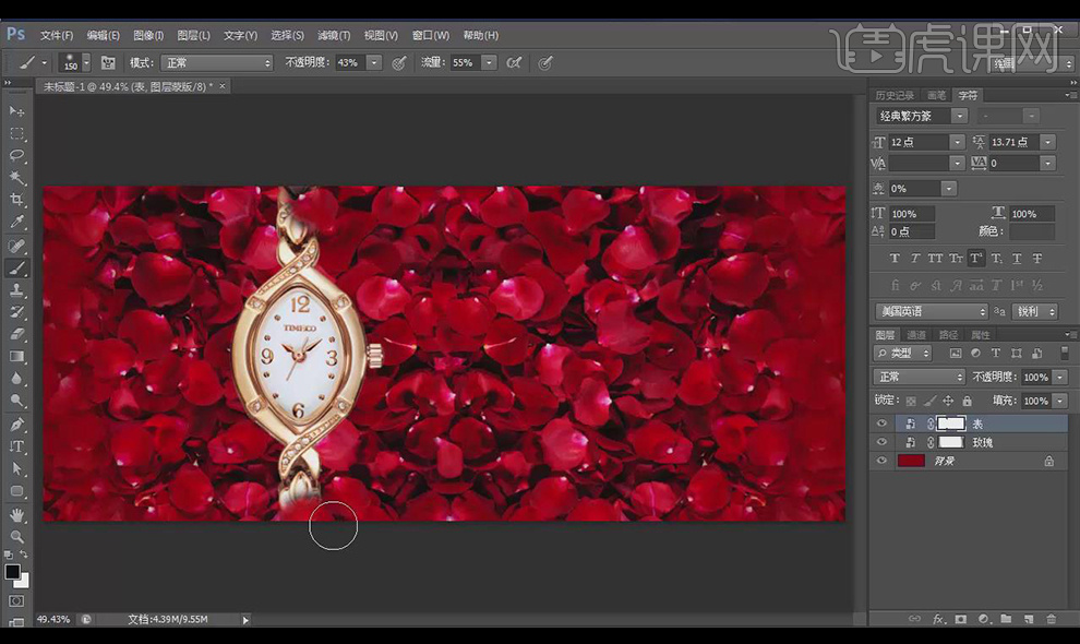 ps-520玫瑰花场景手表产品海报