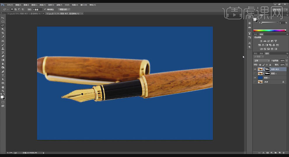 ps-钢笔抠图静物练习