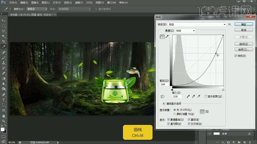拖入【光效素材】,【混合模式】为【滤色】,不透明度【50%】效果如图.