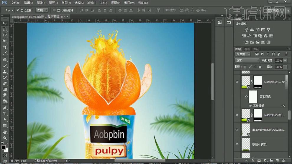ps-橙汁饮料创意海报·清新图像合成教程_ps-橙汁饮料