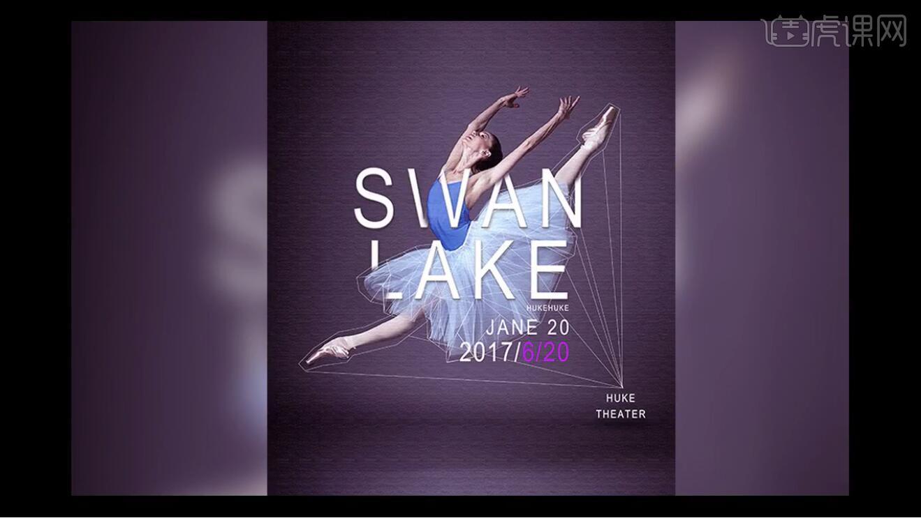 ps-芭蕾舞者创意排版海报海报设计教程_ps-芭蕾舞者