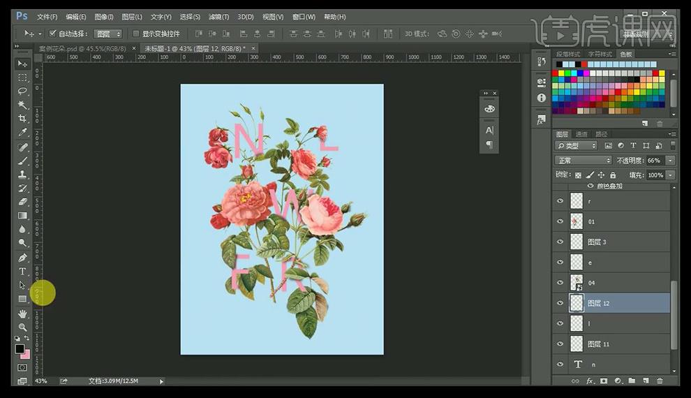 ps-小清新风格花卉文字排版海报