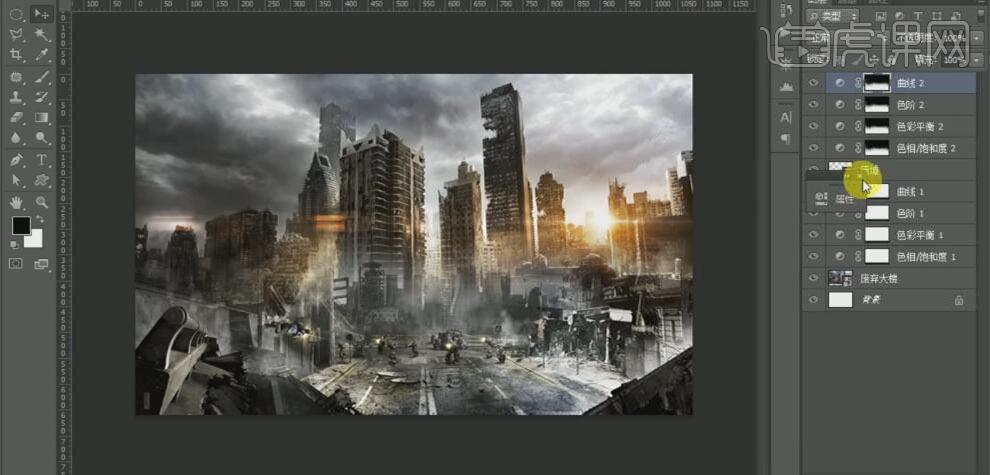 ps-酷炫光效电影宣传海报海报设计教程_ps-酷炫光效