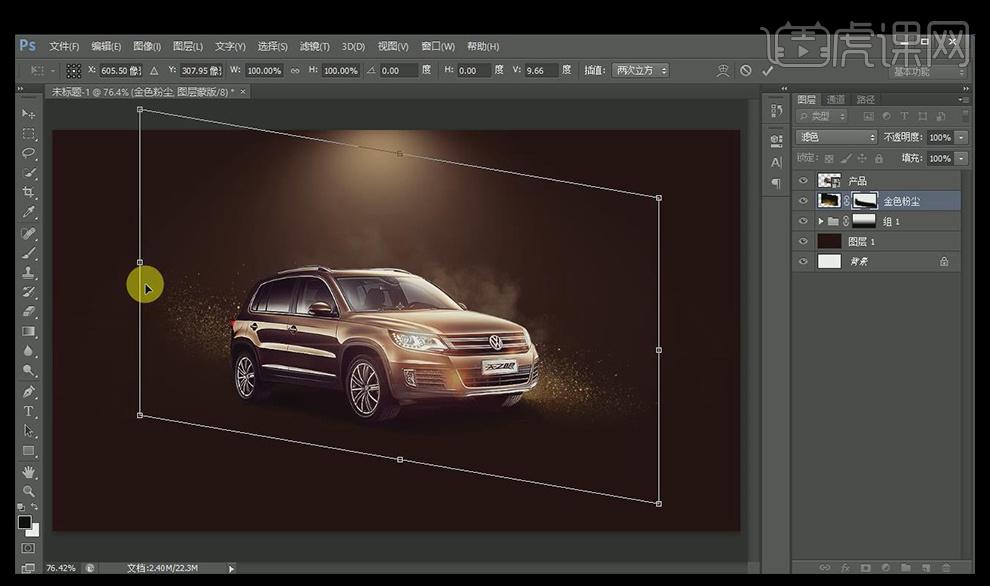 7,置入光效素材,模式改为【滤色】,然后调整光效与汽车之间的关系