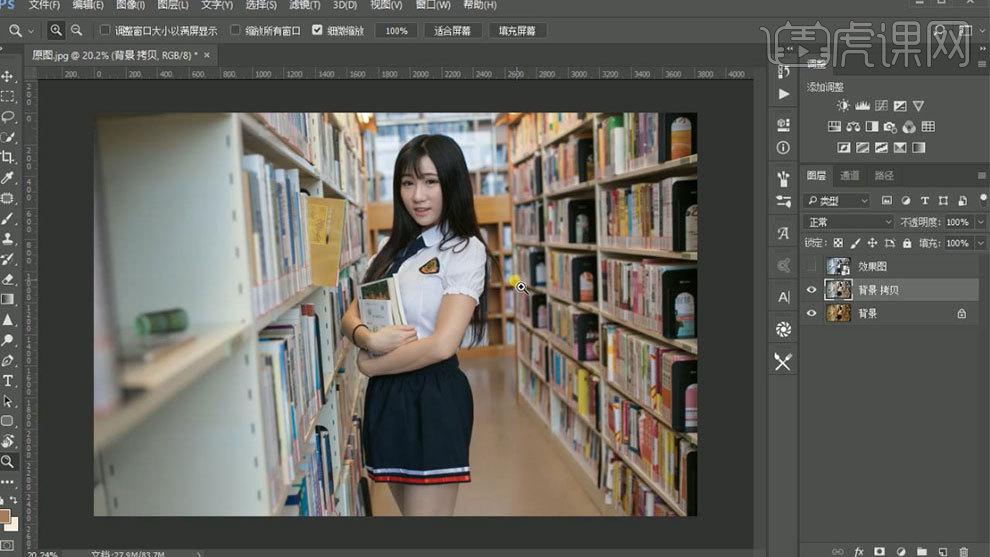 PS教程,PS-室内构图与调色 清透制服少女 ps图片处理教程 ,预览图3