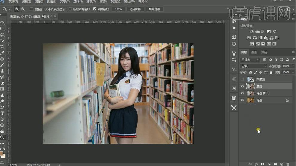 PS教程,PS-室内构图与调色 清透制服少女 ps图片处理教程 ,预览图5