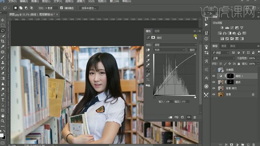 PS教程,PS-室内构图与调色 清透制服少女 ps图片处理教程 ,预览图7