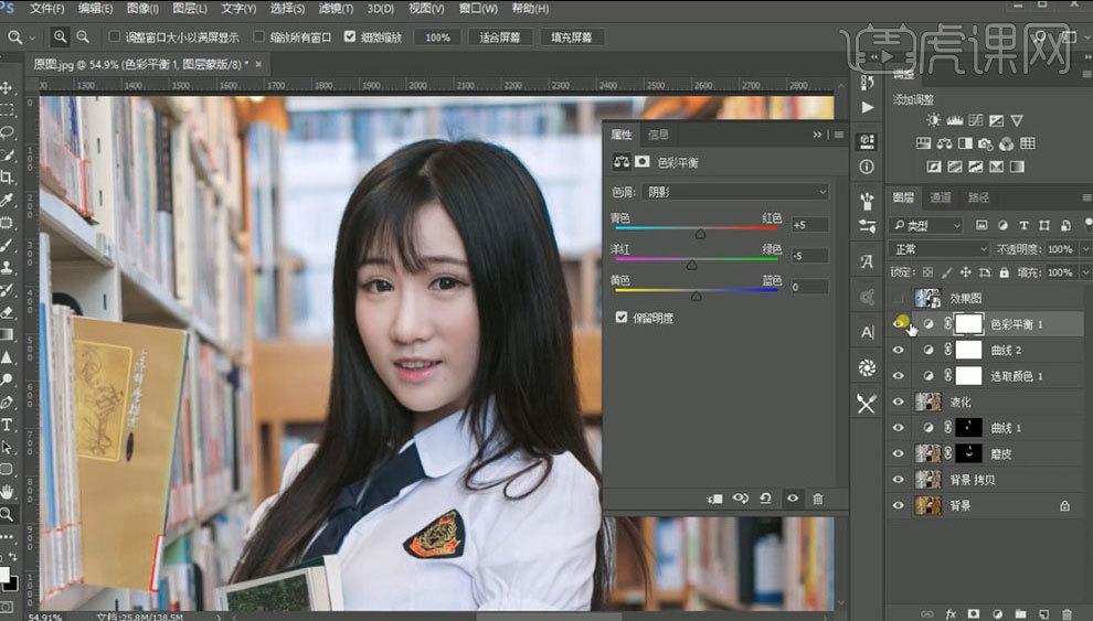 PS教程,PS-室内构图与调色 清透制服少女 ps图片处理教程 ,预览图11
