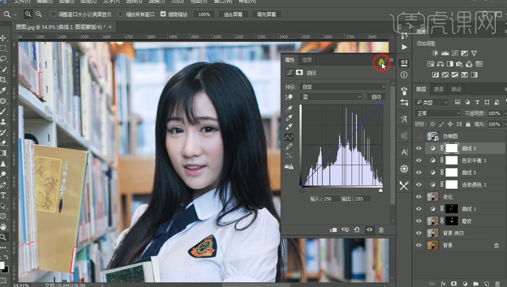 PS教程,PS-室内构图与调色 清透制服少女 ps图片处理教程 ,预览图12