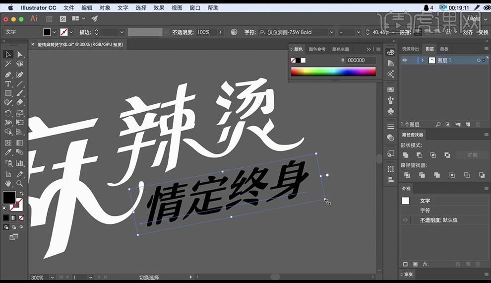 ps-七夕节创意美食海报