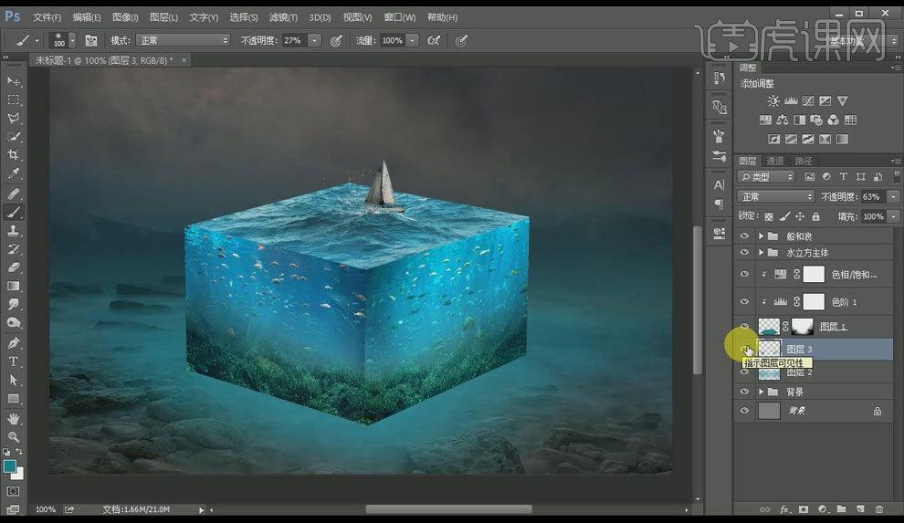 ps-创意海洋水立方效果合成