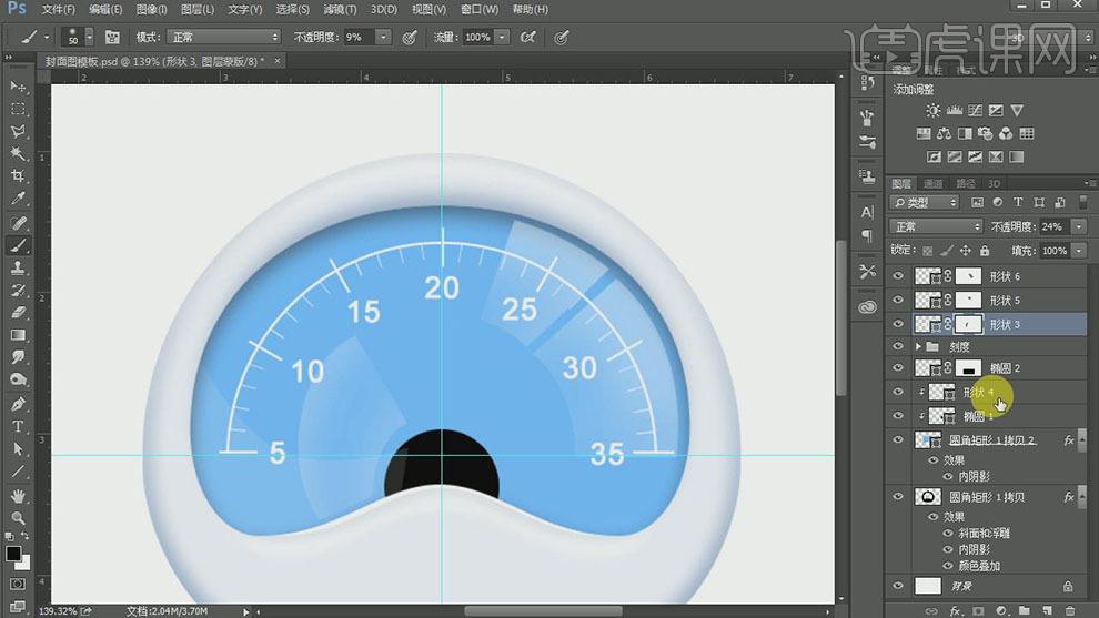 使用【钢笔工具】绘制合适大小的三角形状,【填充】白色.