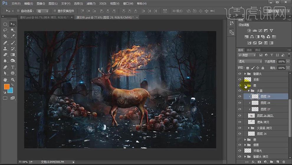 ps-暗黑风森林火焰鹿