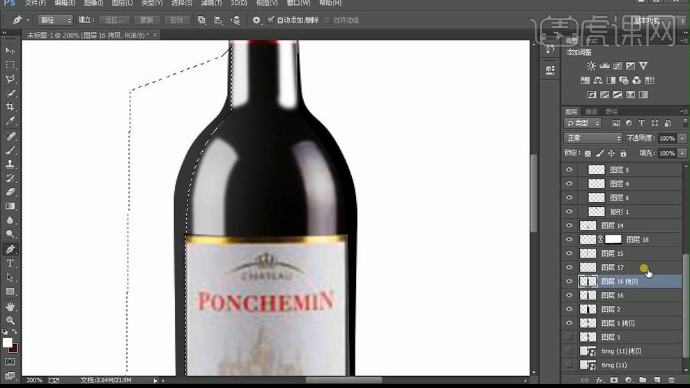 ps-红酒瓶精修