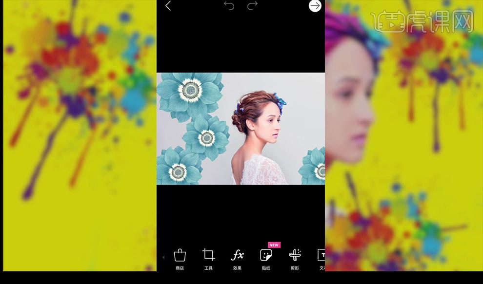 1.使用app【picsart】打开图片素材.