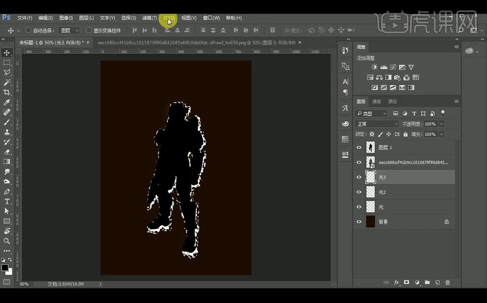 ps-游戏海报-通道合成光效