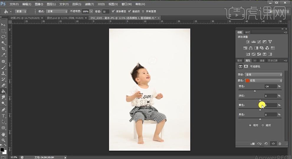 ps-儿童摄影小清新换背景后期教程