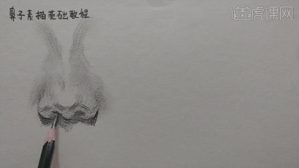 单个五官鼻子素描讲解-素描头像基础课程