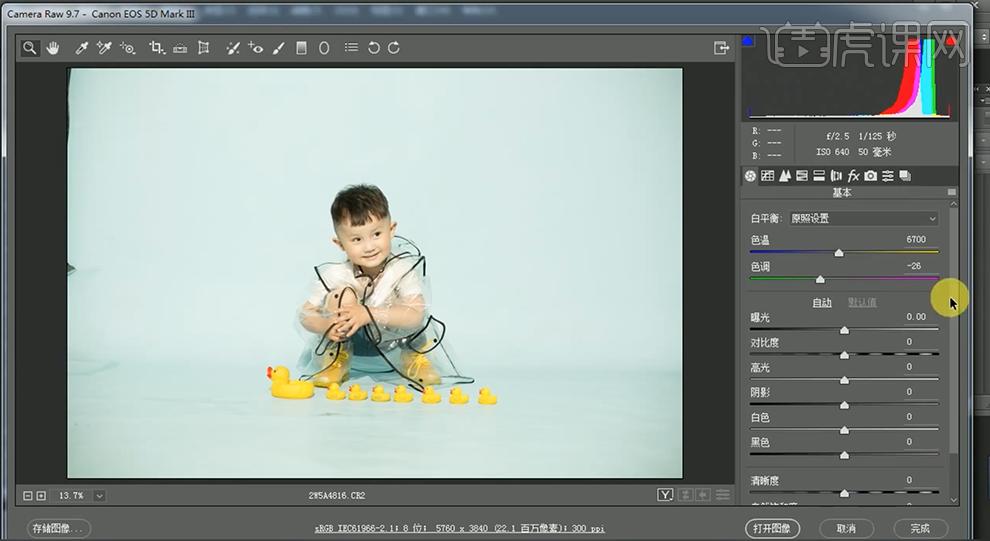 ps-潮拍儿童摄影小黄鸭后期修片