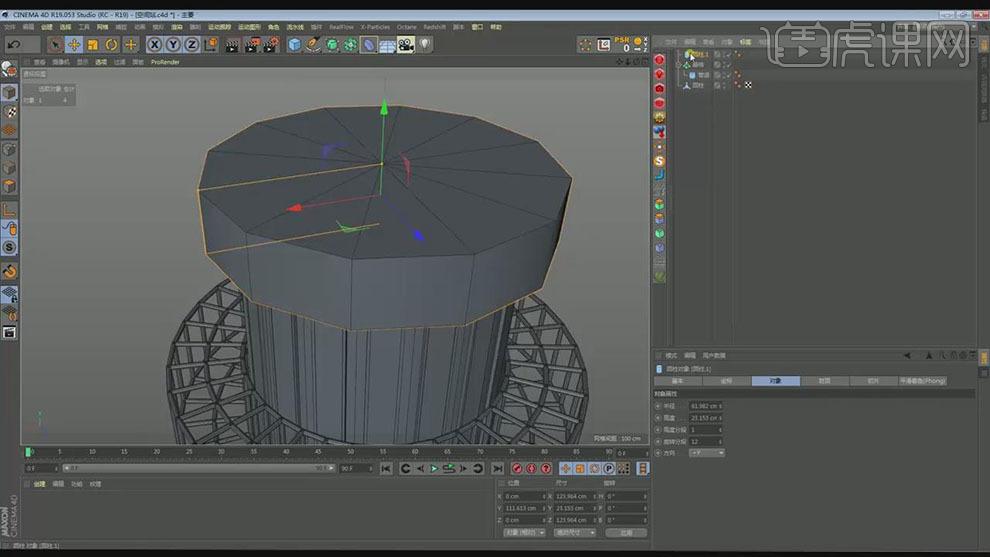 在新建一个圆柱模型,调整大小,再将【高度分段】设为1,【旋转分段】设