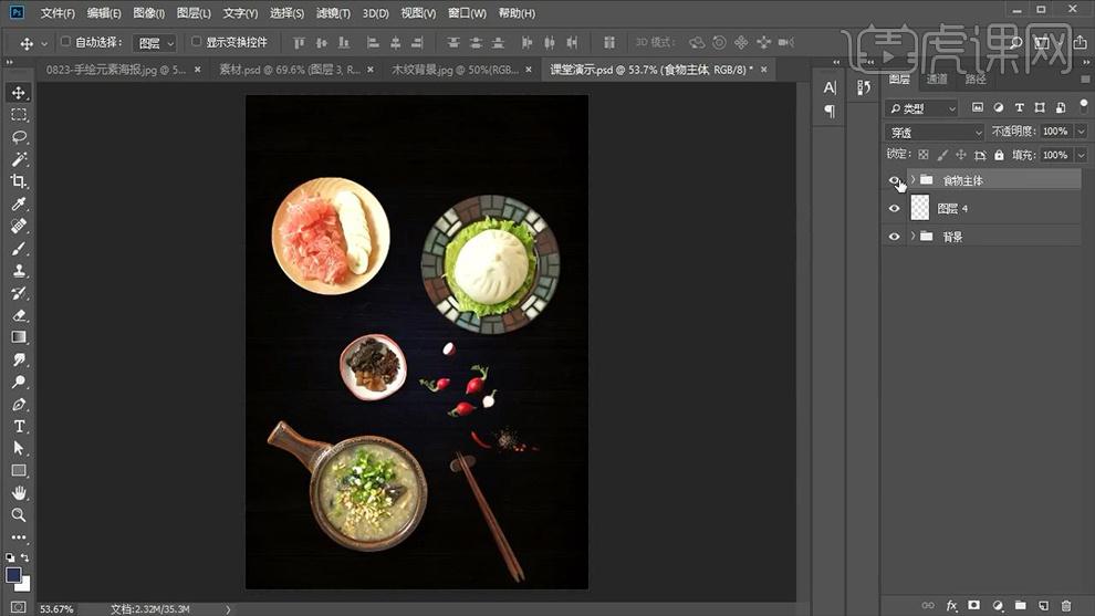 ps-手绘元素餐饮海报