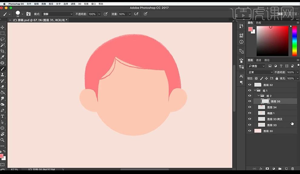 我们打开画布绘制椭圆再使用【画笔工具】进行涂抹两侧的耳朵形状跟