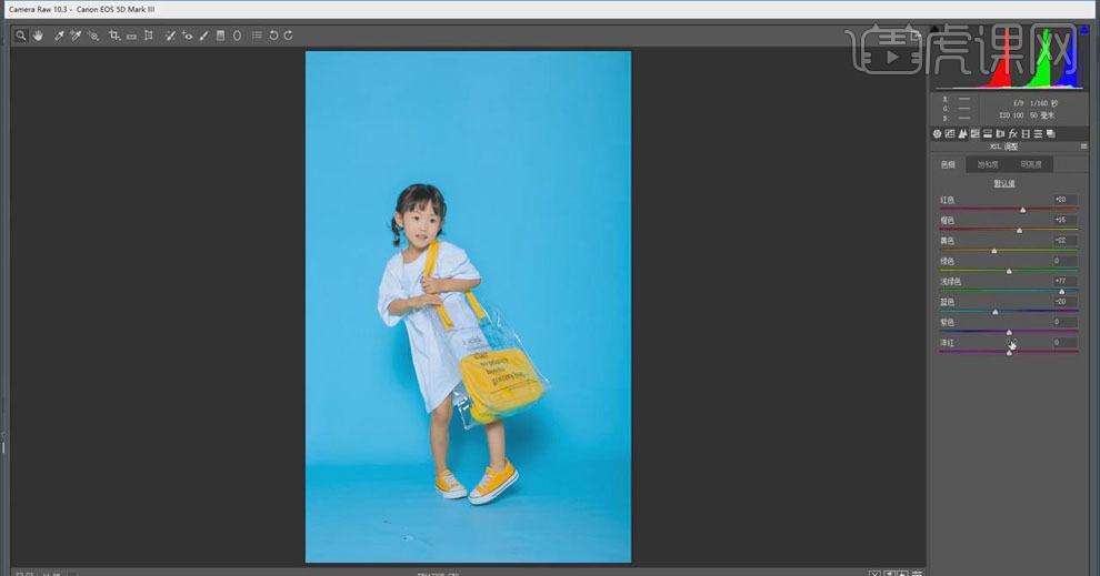 ps-购物风格儿童摄影纯色背景后期修图