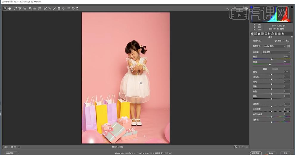 ps-棚拍购物场景儿童摄影后期修图