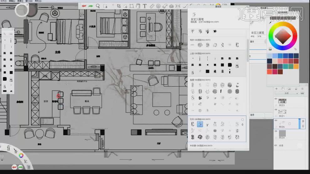 skb-室内设计电脑手绘提升班02