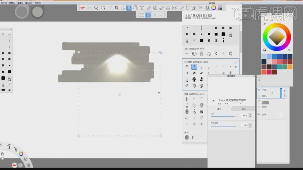 skb-室內設計電腦手繪基礎班04