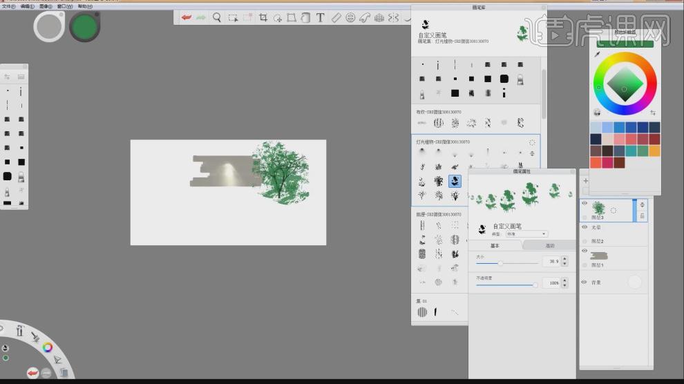 skb-室内设计电脑手绘基础班04视频教程_室内设计-虎