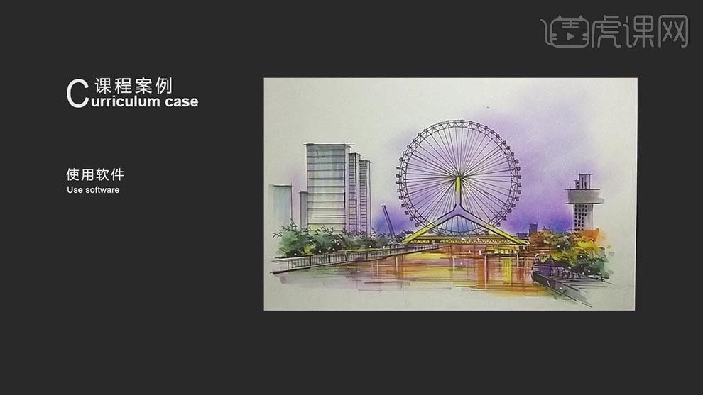 马克笔手绘-天津之眼室外夜景表现(上色篇)