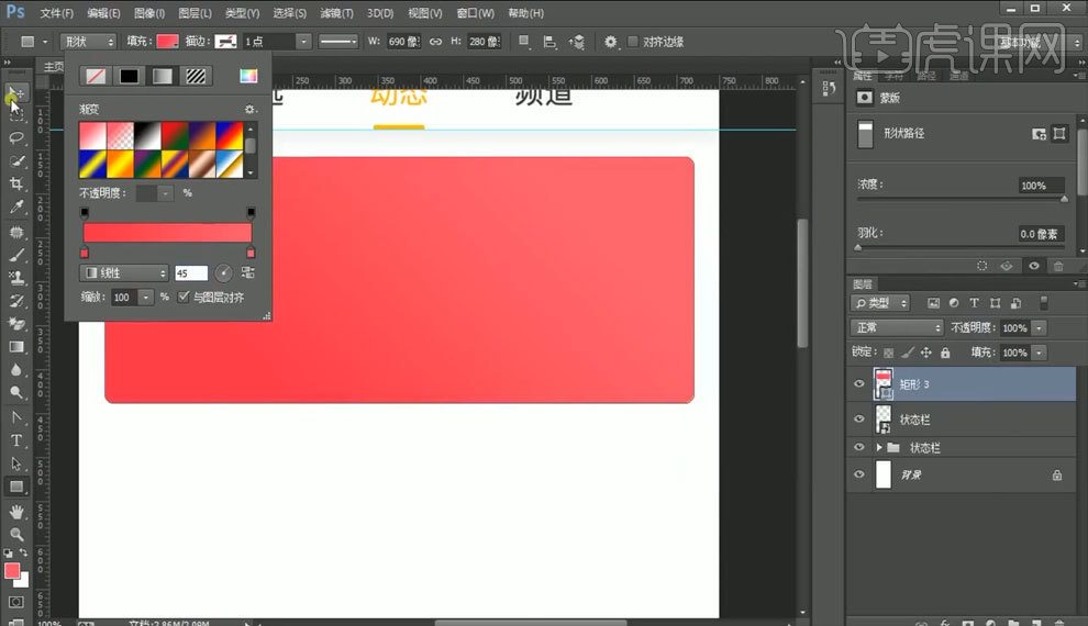 UI-宠版本APP界面设计模具设计用ug哪个物类好用图片
