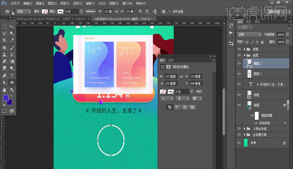 H5图解技巧-孔雀切图广告视频教程_UIv技巧-虎广告折纸互动图片