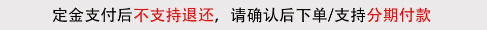 【定金优惠】零基础商业插画特训班2期