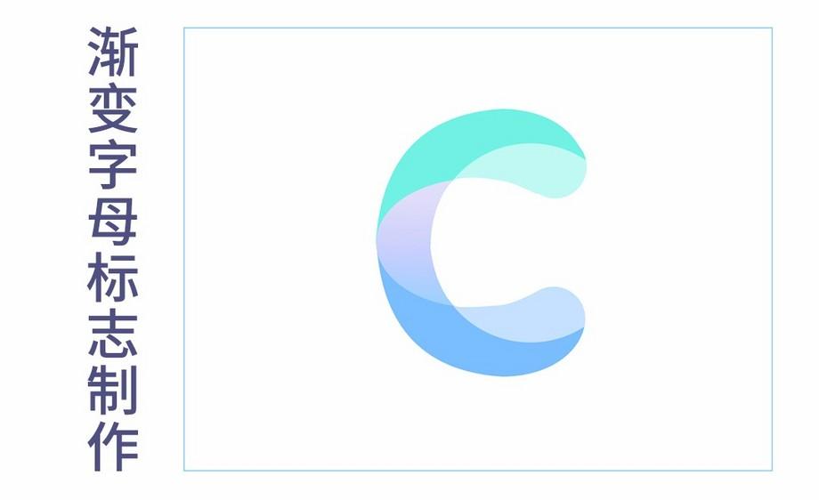 ps-渐变圆圈字母logo绘制