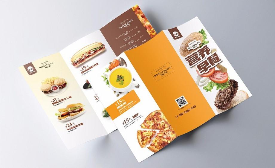 ps-西式快餐三折頁菜單設計圖片