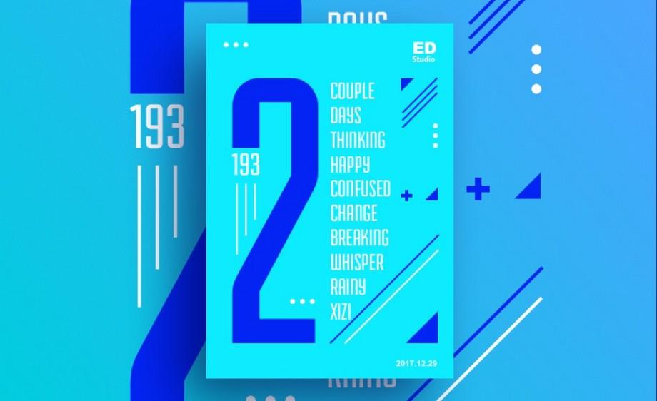 skech-蓝色系文案排版设计