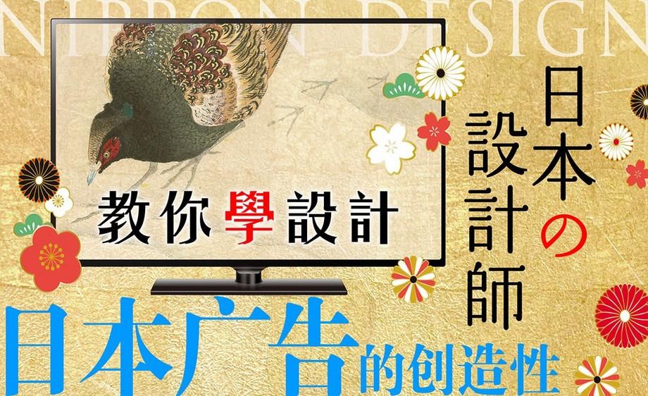 日本广告设计视频案例分析(下)速写经典_海外技法教程人物图片
