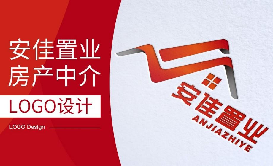 ai-安佳置业房产中介logo设计图片