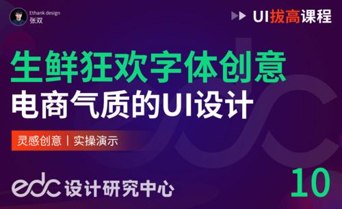 数字大全UI设计教程数字字体_免费视频乐淘悠悠字体v数字图片
