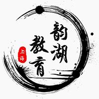 上海韵湖教育