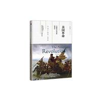 新思文库·美国革命:美利坚合众国的缔造史
