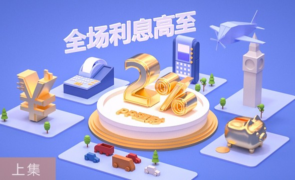 C4D-海报-PP理财(上集)
