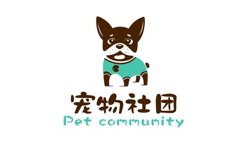 AI-宠物社团LOGO设计