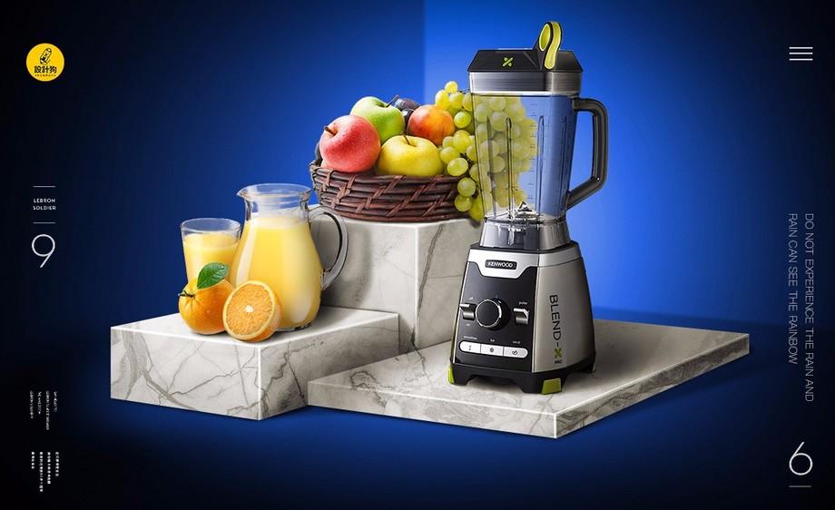 PS-水果榨汁机合成