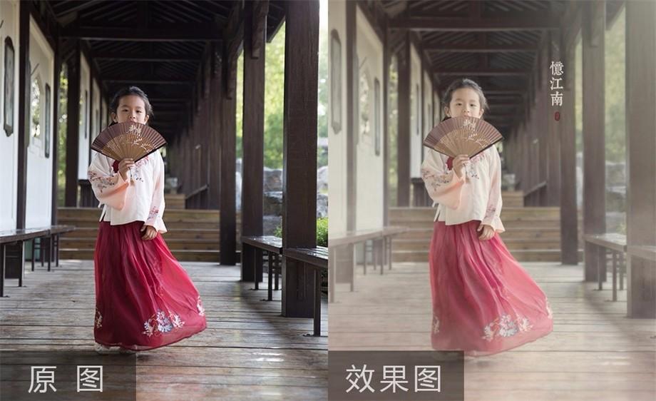 PS-忆江南儿童古风摄影后期教程